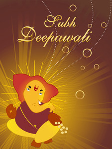 Illustration Of Subh Deepawali
