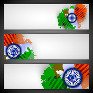 India Nation Flag Waving Design