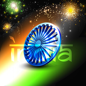 Indian Flag Color Background With 3d Asoka Wheel.