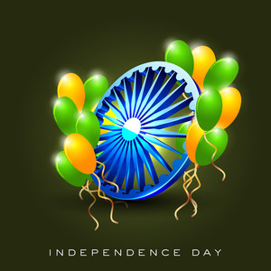 Indian Flag Color Concept With 3d Asoka Wheel And Balloon.