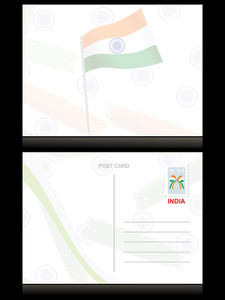 Indian Flag Pattern Postcard