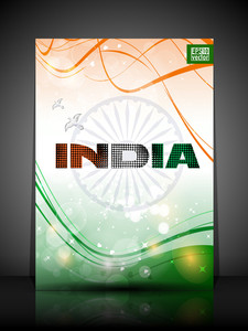 Indian Independence Day 15th Of August Background.