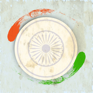 Indian Independence Day Concept With Ashoka Wheel