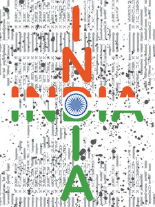 Indian Independence Day Grung Background
