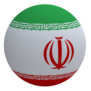 Iran Flag On The Ball Isolated On White.