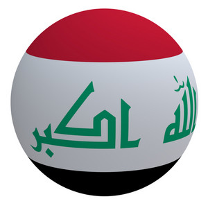 Iraq Flag On The Ball Isolated On White.