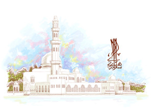 Islamic Illustration For Muslim Celebration. Text: Eid Mubarak