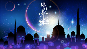 Islamic Illustration For Muslim Celebration. Translation Of Jawi Text: Eid Mubarak