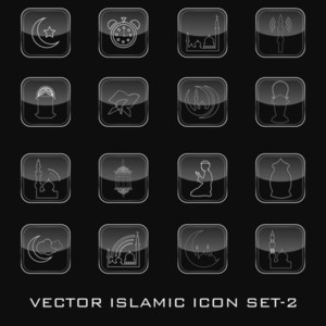 Islamic Website Icons Set.