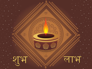 Isolated Decorated Diya On Background