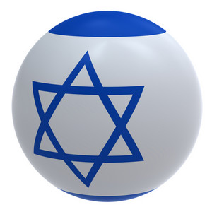Israel Flag On The Ball Isolated On White.