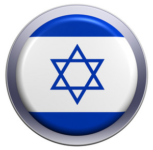 Israel Flag On The Round Button Isolated On White.