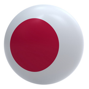 Japan Flag On The Ball Isolated On White.
