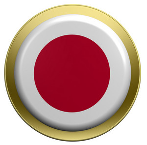 Japan Flag On The Round Button Isolated On White.