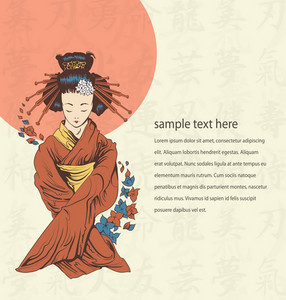 Japanese Background Vector Illustration