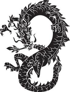 Japanese Vector Dragon