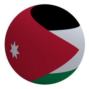 Jordan Flag On The Ball Isolated On White.