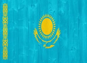Kazakhstan Flag