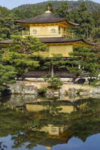 Kinkakuji the golden pavillion. Kyoto. Japan