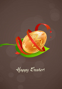 Leaf With Egg Vector Illustration