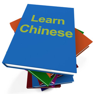 Learn Chinese Book For Studying A Language