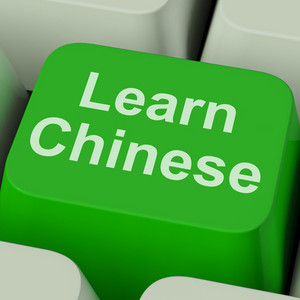 Learn Chinese Key Shows Studying Mandarin Online