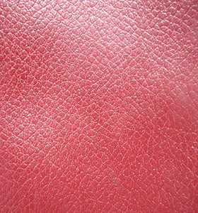 Leather_texture_background