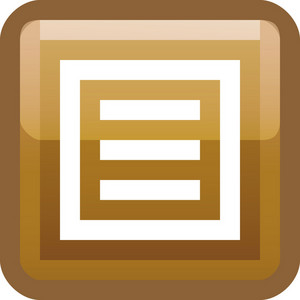 List Brown Tiny App Icon