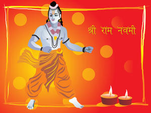 Lord Rama Stand In Pose
