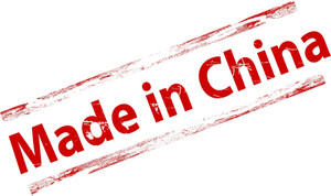 Made In China Retro Stamp