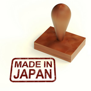 Made In Japan Rubber Stamp Shows Japanese Products