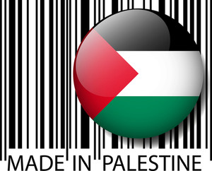 Made In Palestine Barcode. Vector Illustration