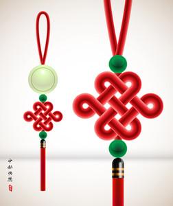 Mid Autumn Festival - Jade Plate With Ru Yi Stitch. Translation: Happy Mid Autumn Festival