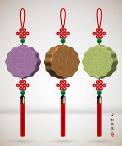 Mid Autumn Festival - Mooncake Jade Plate With Ru Yi Stitch. Translation: Happy Mid Autumn Festival