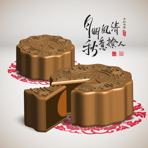 Mid Autumn Festival - Mooncake. Translation: The Temptation Of Mid Autumn