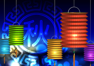 Mid Autumn Festival - Paper Lantern. Translation: Autumn