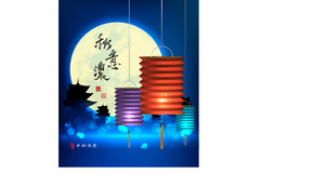 Mid Autumn Festival - Paper Lantern. Translation Of Text: Taste Of Autumn