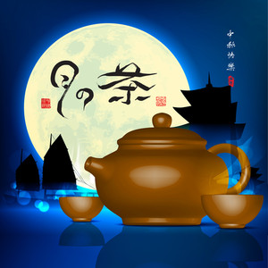 Mid Autumn Festival - Tea Set. Translation Of Text: Tea Of The Moon