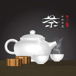Mid Autumn Festival - Tea Set. Translation Of Text: Tea
