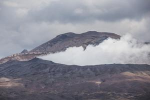 Mount ASO. Kumamoto. Japan