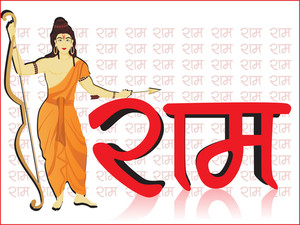 Name Background With Lord Rama