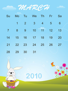 Natural Pattern Calender