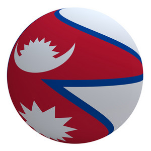 Nepal Flag On The Ball Isolated On White.