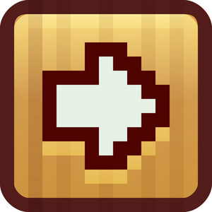 Next Arrow Brown Tiny App Icon