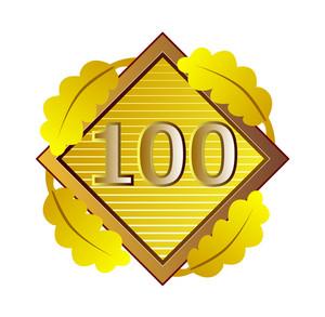Number 100 In Diamond