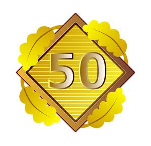 Number 50 In Diamond