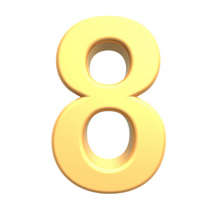 One Digit From Gold Alphabet Set