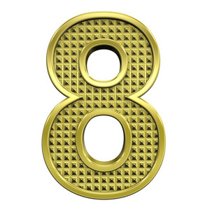 One Digit From Knurled Gold Alphabet Set