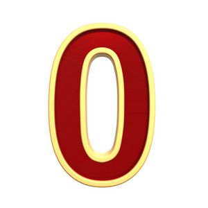 One Digit From Ruby With Gold Frame Alphabet Set