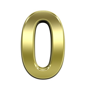 One Digit From Shiny Gold Alphabet Set